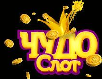 Онлайн казино Чудо Слот логотип
