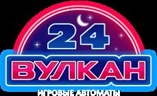 Онлайн казино Вулкан 24 логотип