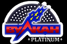 Онлайн казино Вулкан Платинум логотип