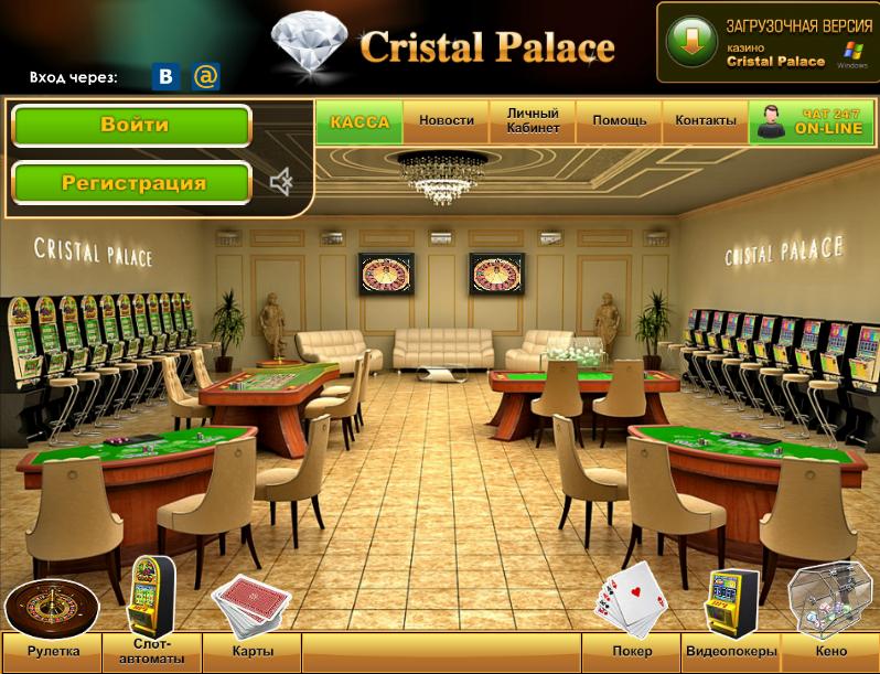 Crystall Palace Casino - Официальный сайт