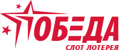 Онлайн казино Казино Победа логотип