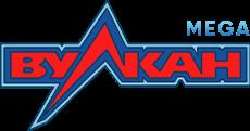 Онлайн казино Вулкан Мега логотип
