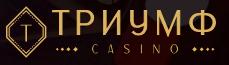 Онлайн казино Казино Триумф логотип