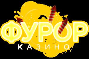 Онлайн казино Казино Фурор логотип