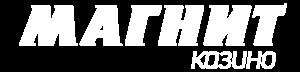 Онлайн казино Магнит логотип
