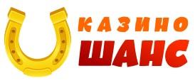 Онлайн казино Шанс логотип